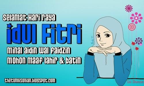 DP BBM Sayang Selamat Hari Raya Idul Fitri Minal Aidin Wall Faidzin